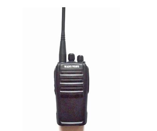旺通WT-818对讲机