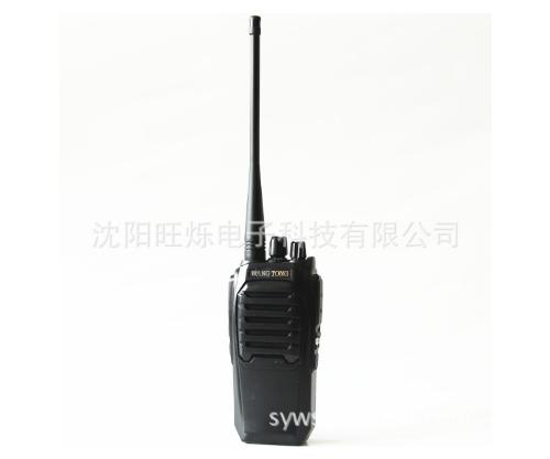 旺通对讲机WT-768